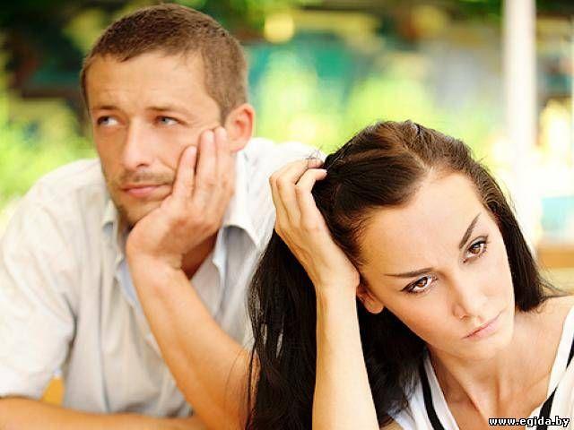 Начальный этап отношений — первый кризис.