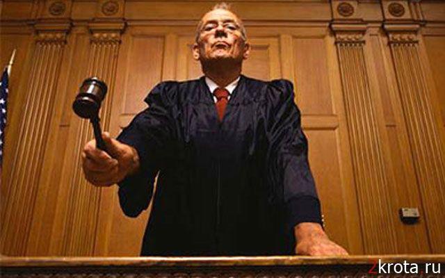 Страх перед ювенальной юстицией